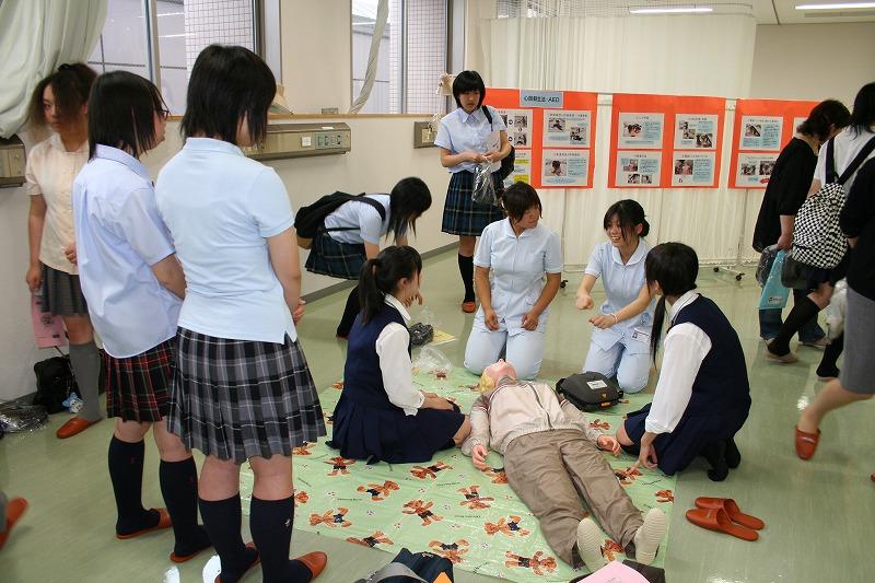 看護学校のオープンキャンパス